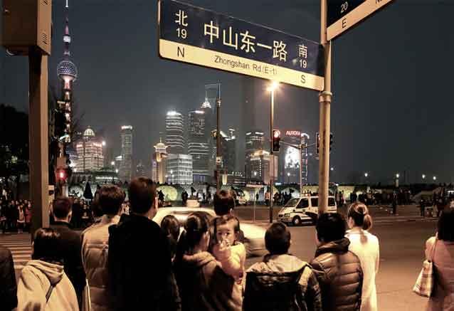 Viaje china fantastica shanghai skyline