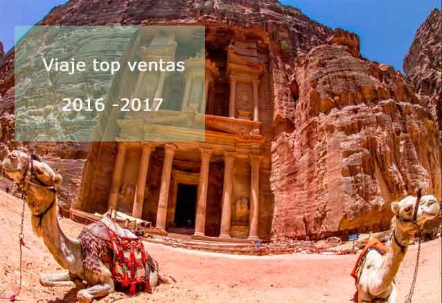 Viaje jerusalen petra tu viaje oferta viaje top ventas israel
