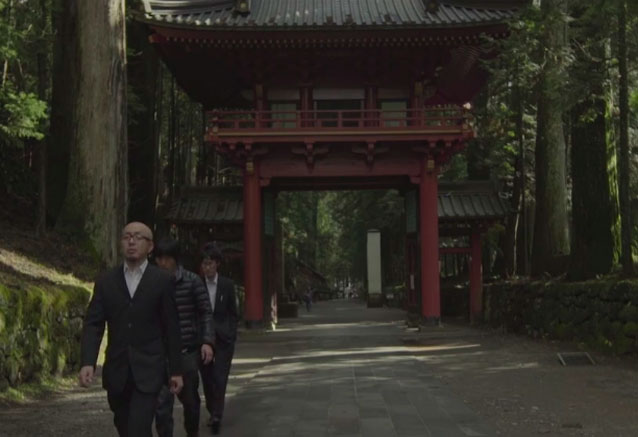Foto del viaje ofertas capitales imperiales japon mikatour 3