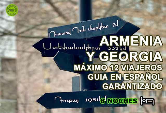Foto del Viaje GEORGIA-Y-ARMENIA-VIAJE-ORGANIZADO-BIDTRAVEL.jpg