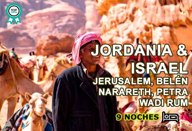 Foto del Viaje ISRA-Y-JORDANIA-DE-BID-BID.jpg