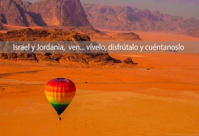 Viaje lo mejor jordania israel 12 dias israeldorado jordania